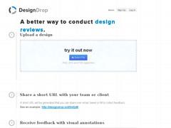 DesignDrop. Obtenir un feedback de vos creations graphiques