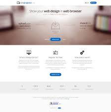 WebProjector. Obtenir un feedback de vos creations graphiques
